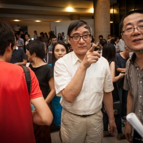 12 the opening ceremony of The First CAFAM• Future Exhibition--Sub-Phenomena Report on the State of Chinese Young Art