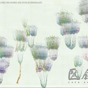 13 Geng Xue, 6 Virtual Green Paln, 2012; Software Screen Capture 4
