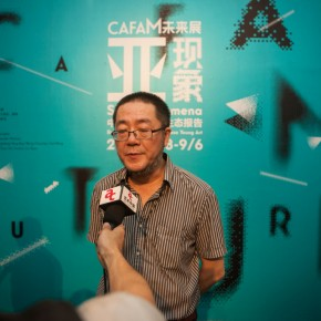 16 Wang Huangsheng was interviewed at the opening ceremony of The First CAFAM• Future Exhibition--Sub-Phenomena Report on the State of Chinese Young Art