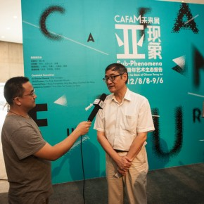 17 Pan Gongkai was interviewed at the opening ceremony of The First CAFAM• Future Exhibition--Sub-Phenomena Report on the State of Chinese Young Art