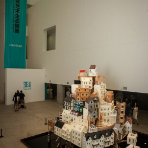 21 Exhibition View of The First CAFAM• Future Exhibition--Sub-Phenomena Report on the State of Chinese Young Art