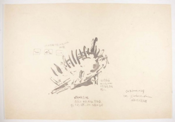 Cai, Iwaki, and the story, 2003. Ink on paper, 33.02 x 48.26 cm. (13 x 19 in). Collection of the artist
