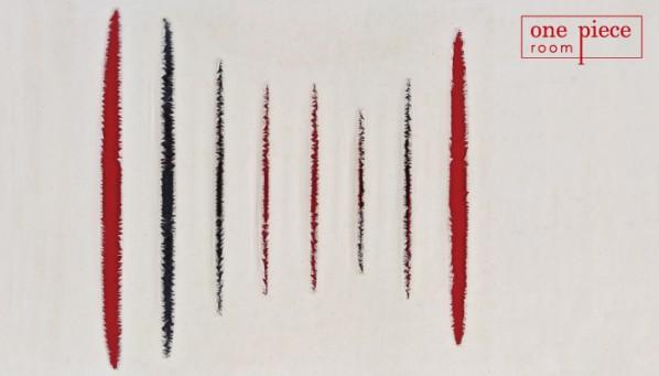 Chu Wei-Bor, Scratches, 1995; 77×66cm
