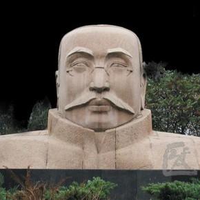 Qian Shaowu-Li Dazhao