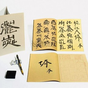 'Square Word Calligraphy' of Xu Bing on view at Katonah Museum of Art, NY