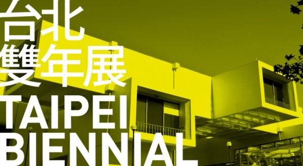 Taipei Biennial 2012