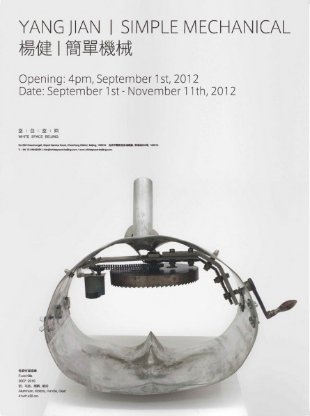 WHITE SPACE BEIJING YANG JIAN: SIMPLE MECHANICAL