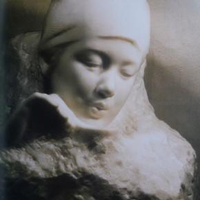 Zhang Dedi-Day and Night, 1984; 30×40×50cm