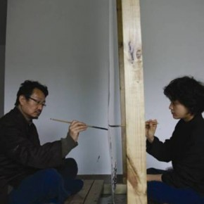 Zhang Qiang and Lia Wei, Biface Graphy, 2012; Chongqing, Guizhou, Guangxi, China