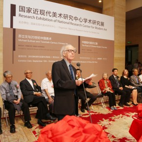 01 The Opening Ceremony of Michael Sullivan and Twentieth-Century Chinese Art The Road of Chinese Fine Arts