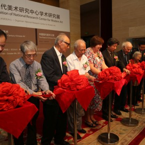 02 The Opening Ceremony of Michael Sullivan and Twentieth-Century Chinese Art The Road of Chinese Fine Arts