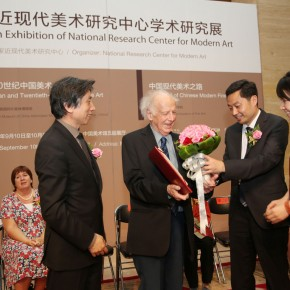 03 The Opening Ceremony of Michael Sullivan and Twentieth-Century Chinese Art The Road of Chinese Fine Arts