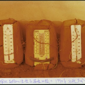 "05 Wang Guangyi, Sketch for ""The Temperature Comparison between China and the United States"", mixed media"
