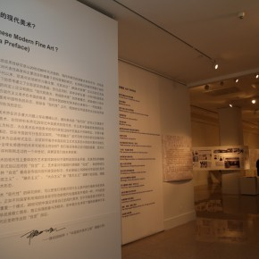 07 Exhibition View of Michael Sullivan and Twentieth-Century Chinese Art The Road of Chinese Fine Arts