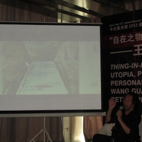 13 Press Conference of Wang Guangyi Retrospective Exhibition