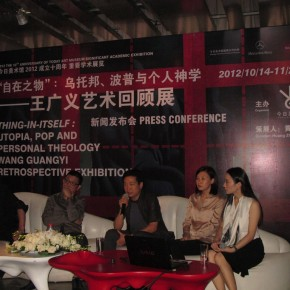 14 Press Conference of Wang Guangyi Retrospective Exhibition