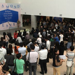 "14 The Opening Ceremony of ""Diamond Leaves: Brilliant Artist Books from around the World"""