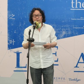 "16 Xu Bing spoke at the Opening Ceremony of ""Diamond Leaves: Brilliant Artist Books from around the World"""