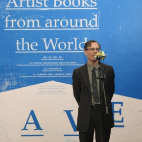 "17 Marshall Weber spoke at the Opening Ceremony of ""Diamond Leaves: Brilliant Artist Books from around the World"""
