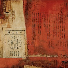 Cheng Xiangjun, Chinese Medical Book-Face, 1998; lacquer painting, 120x90cm