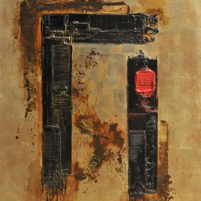 Cheng Xiangjun, Lacquer Book No.05, 2012; lacquer painting, 120X165cm