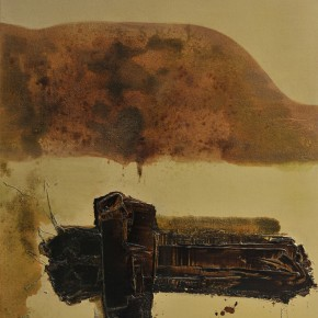 Cheng Xiangjun, The Distant Mountain, 2012; lacquer painting, 120X165cm