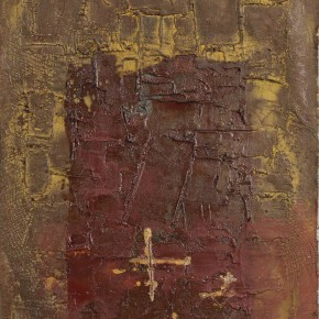Cheng Xiangjun, Untitled, 2008; lacquer painting, 32X23cm