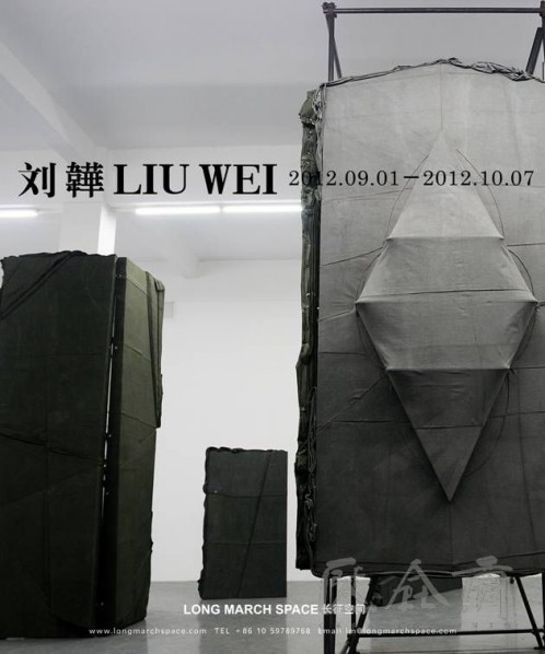 Exhibition View 01 of Liu Wei Solo Show at Long March Space