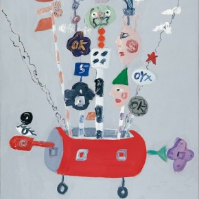 """Ouyang Chun, """"Dolls and Dice No.3"""", 1998; Oil on Canvas, 100×81cm"""