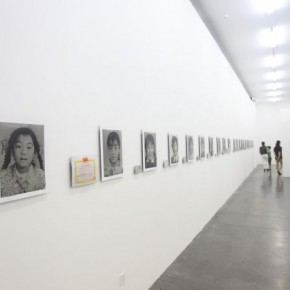 Wu Zhi - 1985-2008 Geng Jianyi Solo Exhibition 04