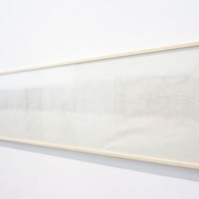 Wu Zhi - 1985-2008 Geng Jianyi Solo Exhibition 21