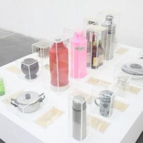 Wu Zhi - 1985-2008 Geng Jianyi Solo Exhibition 27