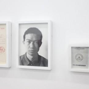 Wu Zhi - 1985-2008 Geng Jianyi Solo Exhibition 33