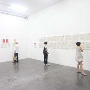Wu Zhi - 1985-2008 Geng Jianyi Solo Exhibition 35