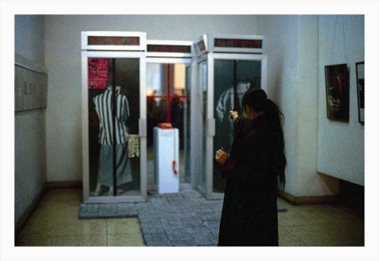 """Xiao Lu, """"Dialogue"""", 1989"""