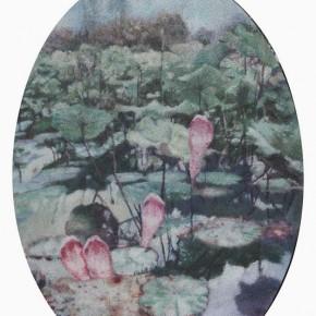 Yang Wenping's Work
