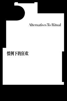 Alternatives to Ritual at Goethe Open Space