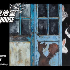 00 Poster of MICROHOUSE, Rabbits Behind the Door, 2012; Oil on canvas,120×150cm