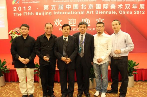 01 A Group Photo of Three Awared Teachers from CAFA with Liu Dawei and Wu Changjiang