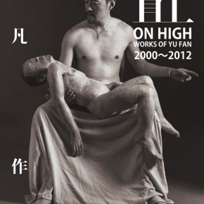 02 Invitation of On High