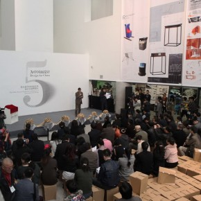 04 Design for China: The Fifth National Exhibition and Forum of Environmental Design