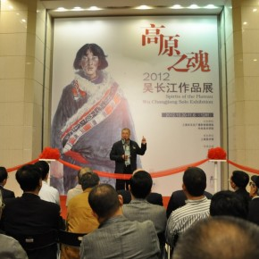 "04 The Opening Ceremony of ""Spirits of the Plateau: Wu Changjiang Solo Exhibition"""
