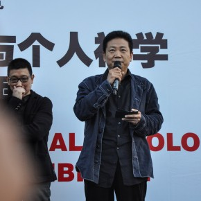 """04 Zhang Zikang spoke at the Opening Ceremony of """"Thing-in-Itself: Utopia, Pop and Personal Theology"""""""