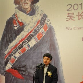"05 The Opening Ceremony of ""Spirits of the Plateau: Wu Changjiang Solo Exhibition"""