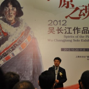 "06 The Opening Ceremony of ""Spirits of the Plateau: Wu Changjiang Solo Exhibition"""