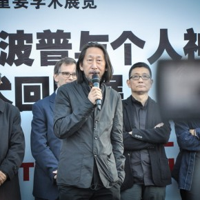 """06 Wang Guanyi spoke at the Opening Ceremony of """"Thing-in-Itself: Utopia, Pop and Personal Theology"""""""