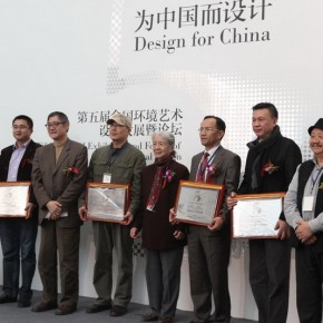 07 Design for China: The Fifth National Exhibition and Forum of Environmental Design