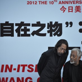 """07 Wang Guangyi talked with Li Xianting at the Opening Ceremony of """"Thing-in-Itself: Utopia, Pop and Personal Theology"""