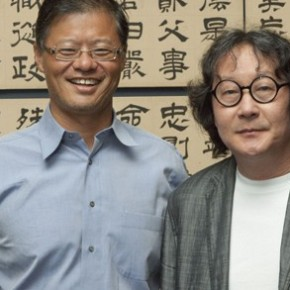 09 Jerry Yang and Xu Bing