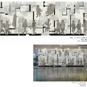 """15 Yang Qingquan, Impression of""""offirce"""", 2005; mural on canvas, 500×180cm"""